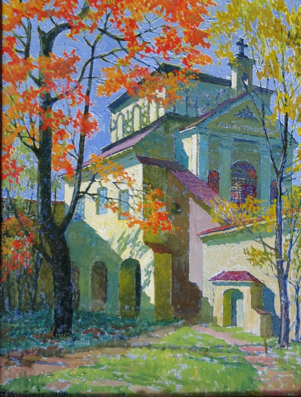 Aušros vartų kiemelis, 1984, 39x51