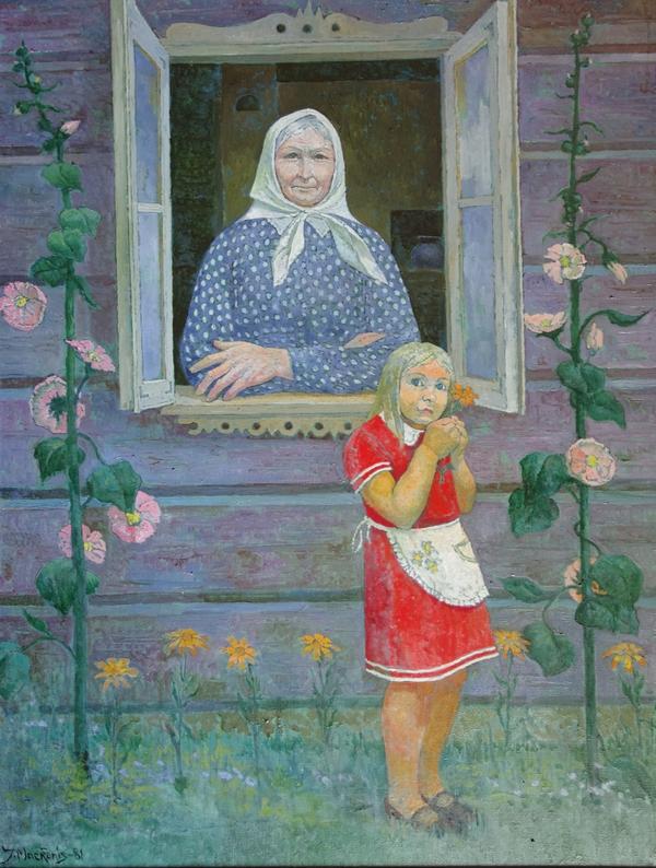 Bobulė Malvina, 1981, 116x89