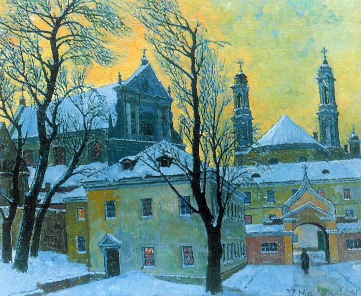 Provoslavų vienuolyno kiemas, 1991, 47x56