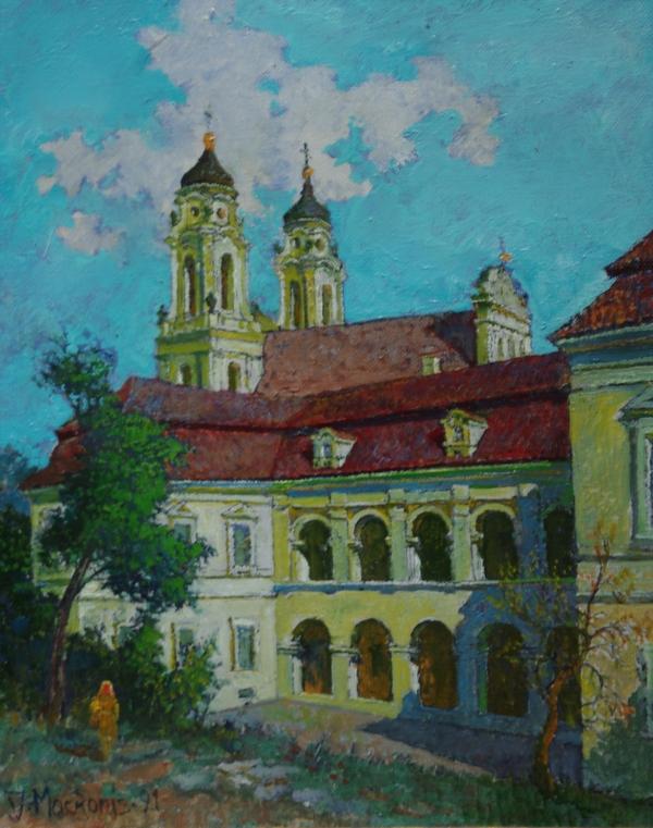 Radvilų rūmai, 1991, 50x40